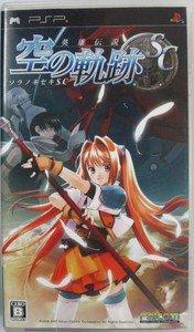 PSP Eiyu Densetsu Sora no Kiseki SC JPN VER Used Excellent Condition