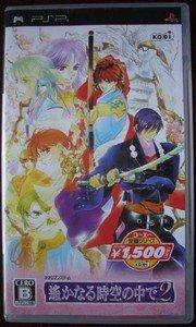PSP Harukanaru Toki no Naka de 2 Koei the Best JPN VER Used Excellent Condition