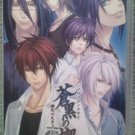 PSP Hiiro no Kakera 3 Portable Soukoku no Kusabi JPN VER Used Excellent Conditio