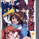 PSP Suzumiya Haruhi no Yakusoku JPN VER Used Excellent Condition
