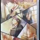 PSP Hiiro no Kakera Portable JPN VER Used Excellent Condition