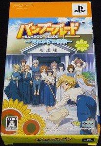 PSP Bamboo Blade Sorekara no Chousen JPN VER LTD Edition Used Excellent