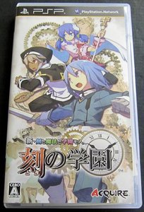 PSP Ken to Maho to Gakuenmono Toki no Gakuen JPN VER Used Excellent Condition