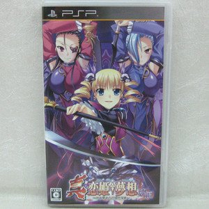 PSP Shin Koihime Musou Otome Ryouran Sangokushi Engi Wei Hen JPN VER Used Excell
