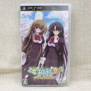 PSP Otome wa Onesama ni Koishiteru Portable JPN VER Used Excellent Condition