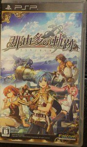 PSP Nayuta no Kiseki JPN VER Used Excellent Condition