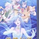 PSP Eiyuu Densetsu Gagharv Trilogy V Umi no Oriuta JPN VER Used Excellent