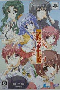 PSP Kazoku Keikaku Limited Edition Bundle JPN VER Used Excellent Condition