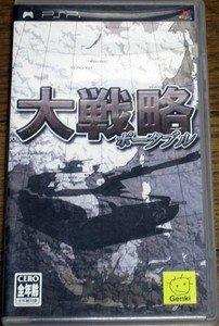 PSP Daisenryaku Portable JPN VER Used Excellent Condition