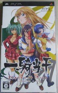 PSP Ikki Tousen Eloquent Fist JPN VER Used Excellent Condition