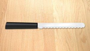Bagel Knife