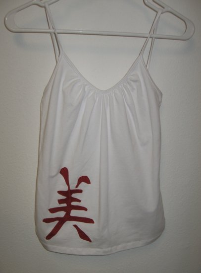 "White Tank Top with Hand Stitched Red Chinese ""Beauty"" Symbol, Size Small/Medium"