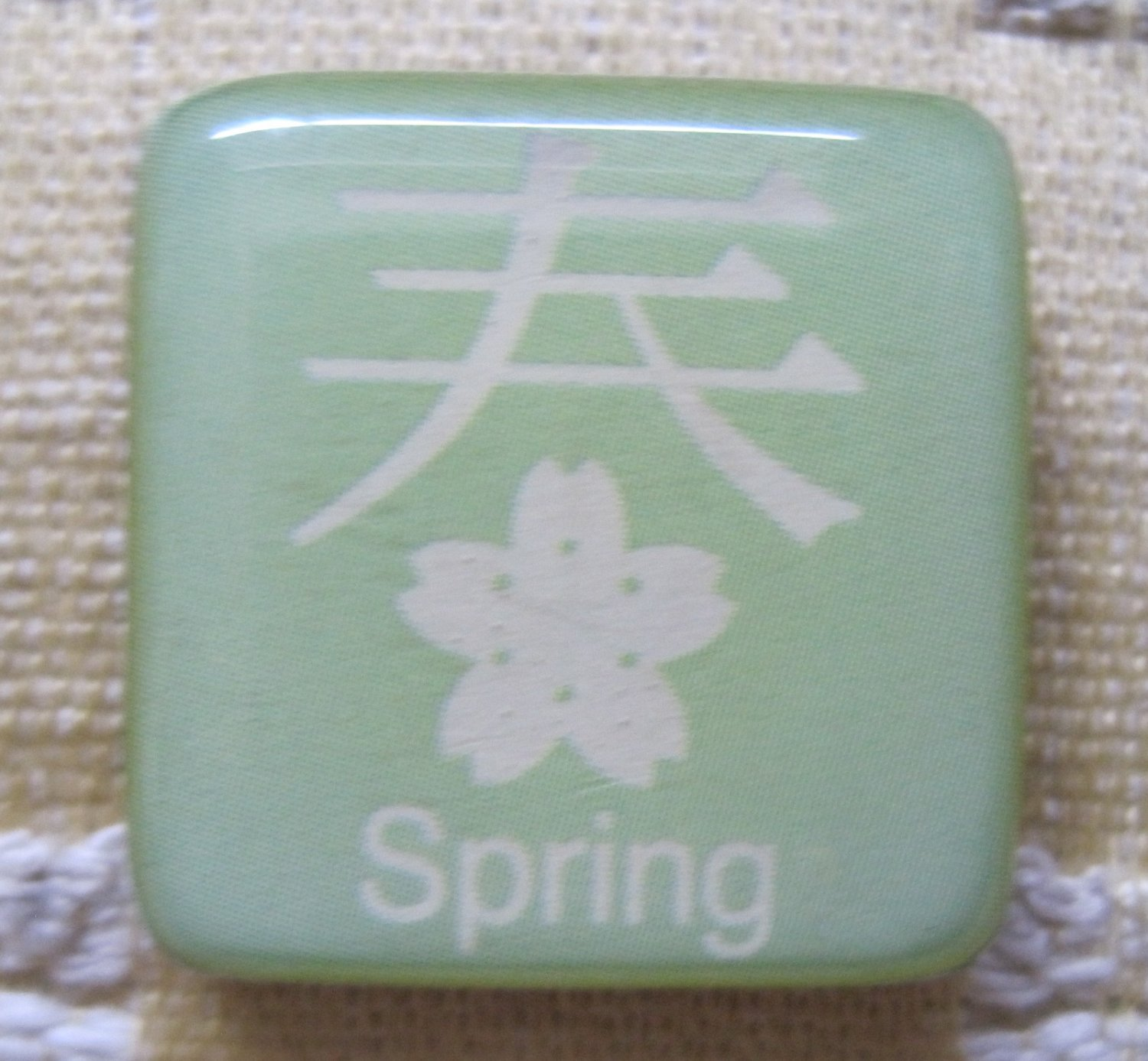 """""""Spring """" Chinese Character Square Magnet"""
