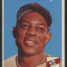 Vintage Baseball Card Willie Mays 1958 San Francisco Giants, Topps #5
