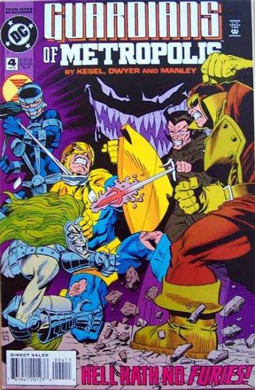 Guardians of Metropolis Comic Book - No. 4 February 1995