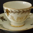 VINTAGE LEFTON FINE CHINA HANDPAINTED 50TH ANNIVERSARY CUP AND SAUCER SET