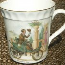 VINTAGE CROWN STAFFORDSHIRE FINE BONE CHINA COFFEE TEA CUP Locomobile 1900