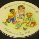 AVON 1991 MOTHER'S DAY COLLECTORS PLATE   MB