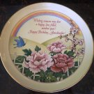 VINTAGE DECORATIVE COLLECTORS PLATE HAPPY BIRTHDAY GRANDMOTHER LASTING MEMORIES