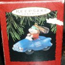 HALLMARK KEEPSAKE TREE ORNAMENT 'BROTHER' PUPPY DOG 1994  CHRISTMAS