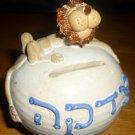 CHARMING JUDAICA MONEY BANK LION CERAMIC TZEDAKA BOX CHILD ART