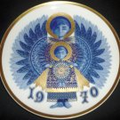 SANTA CLARA BLUE PORCELAIN COLLECTIBLE PLATE #8903 MARIA MENDEZ CHRISTMAS 1970