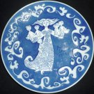 ROYAL COPENHAGEN BLUE PORCELAIN COLLECTIBLE PLATE MOTHER'S DAY 1972 DENMARK 6""