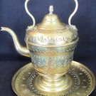 UNIQUE PERSIAN BRASS TEAPOT TRAY SET EMBOSSED CHASED SIGNED ON A BOTTOM