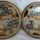 ANTIQUE FINE PORCELAIN SEE THROUGH JAPANESE RISING SUN HALLMARK PLATE SET OF 2