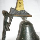 VINTAGE CAST IRON WALL MOUNT BELL PAINTED LIGHTHOUSE