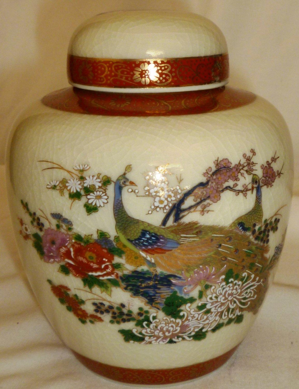 Vintage Satsuma Japan Ginger Jar Lidded Urn Vase Peacock