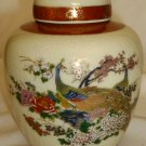 VINTAGE SATSUMA JAPAN GINGER JAR LIDDED URN VASE PEACOCK CHERRY BLOSSOMS