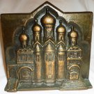 VINTAGE MOSCOW KREMLIN CATHEDRAL OF ANNUNCIATION XV MUSEUM CAST BRONZE PLAQUE