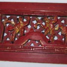 UNIQUE VINTAGE CHINESE WOOD CARVED 3D HANDCRAFTED ARCHITECTURAL FRAGMENTS PLAQUE