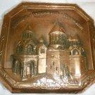 ECHMIADZIN VAGHARSHAPAT ARMENIA CATHOLICOS APOSTOLIC CHURCH 3D COPPER WALL PLATE