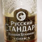 COLLECTIBLE EMPTY BOTTLE RUSSIAN STANDARD GOLD