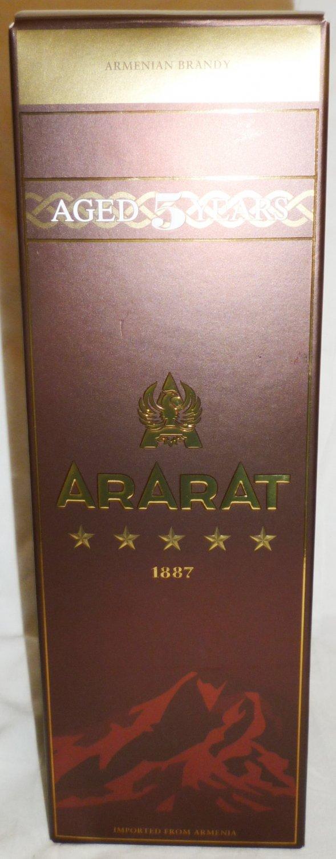 COLLECTIBLE EMPTY BOTTLE ARARAT COGNAC ARMENIA BRANDY WITH GIFT BOX