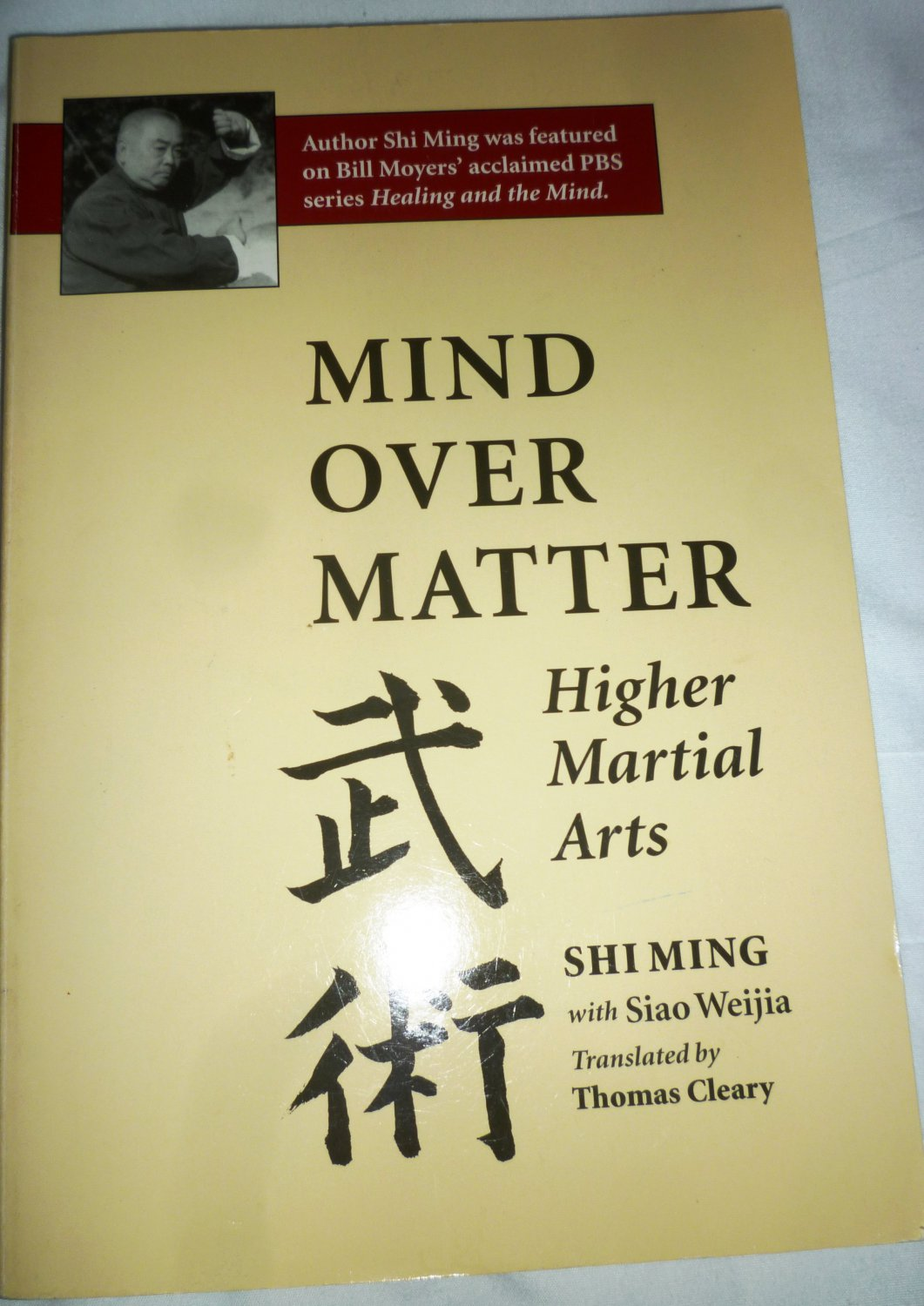 MIND OVER MATTER HIGHER MARTIAL ARTS SHIMING WITH SIAO WEIJIA