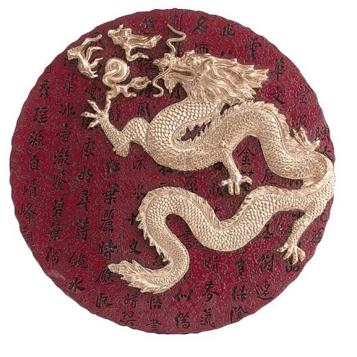 ALAB. GOLD DRAGON ROUND PLAQUE