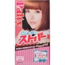 PALTY DARIYA VERY STRAIGHT PERM KIT  FROM JAPAN