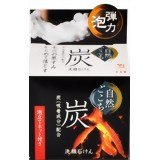 CHARCOAL AND MUD OIL ABSORBING EFFECT ESTHETIC SOAP JAPAN