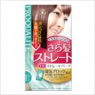 SALE UTENA PROQUALITE EX SHORT STRAIGHT PERM KIT FROM JAPAN