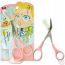 EYEBROW TRIMMING SCISSOR WITH COMB BEST SELLING ITEM