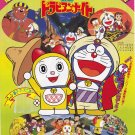 DORAEMON: Dorabian Nights Mini Japan Movie Poster Shipping Worldwide