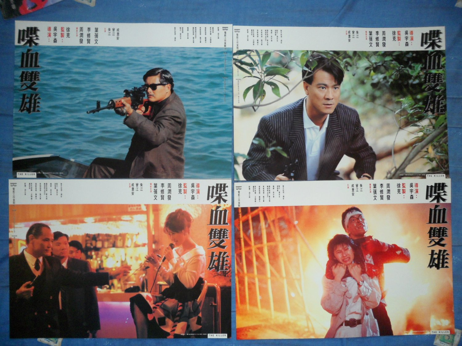 Chow Yun Fat The Killer ���� Original Chinese Lobby Cards