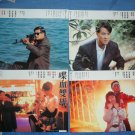 Chow Yun Fat The Killer 喋血雙雄 Original Chinese Lobby Cards
