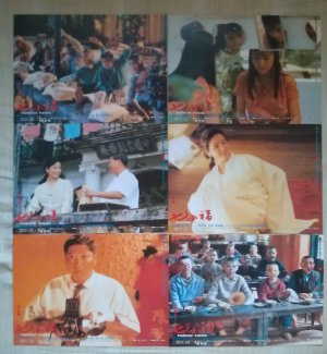 Sammo Hung Painted Faces ��� Golden Harvest Shaw Brothers Lobby Cards