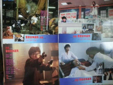 Jackie Chan Police Story 2 警����� Chinese Lobby Cards Golden Harvest