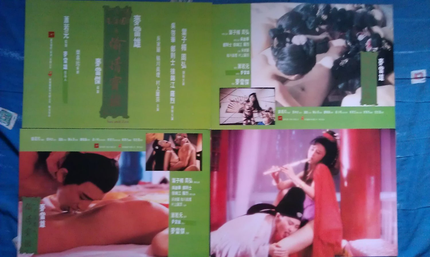 S*x and Zen ������寶� lobby cards category III