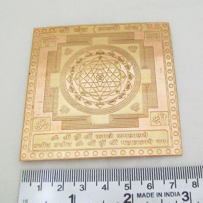 3 Inches Copper Metal Shree Yantra Chakra Lakshmi Shop Business Home Pooja Meditation Big Size